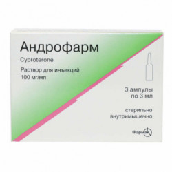 Купить Андрофарм р-р ддля ин. 100мг/мл 3мл N3 в Челябинске