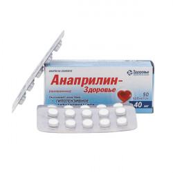Купить Анаприлин таблетки 40мг №50 в Челябинске