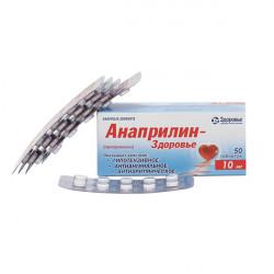 Купить Анаприлин (Пропранолол) таб. 10 мг №50 в Челябинске