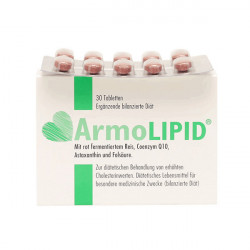 Купить АрмоЛипид (Armolipid) табл. №30 в Челябинске