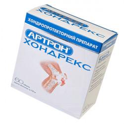 Купить Артрон Хондрекс табл. п/о N60 в Челябинске