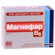 Купить Магнефар B6 (Magnefar B6) таблетки N60 в Челябинске