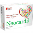 Купить Neokardil, Неокардил капсулы №30 в Челябинске