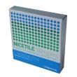Купить Ницетил амп. 0.5г + 4мл р-ль №5 в Челябинске