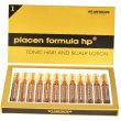 Купить Плацент Формула, Placen Formula для волос 10мл N12 в Челябинске
