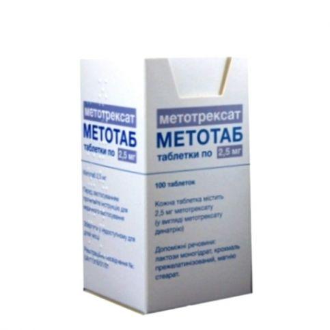 Купить Метотаб (Метотрексат) табл. 2.5мг N100 в Челябинске